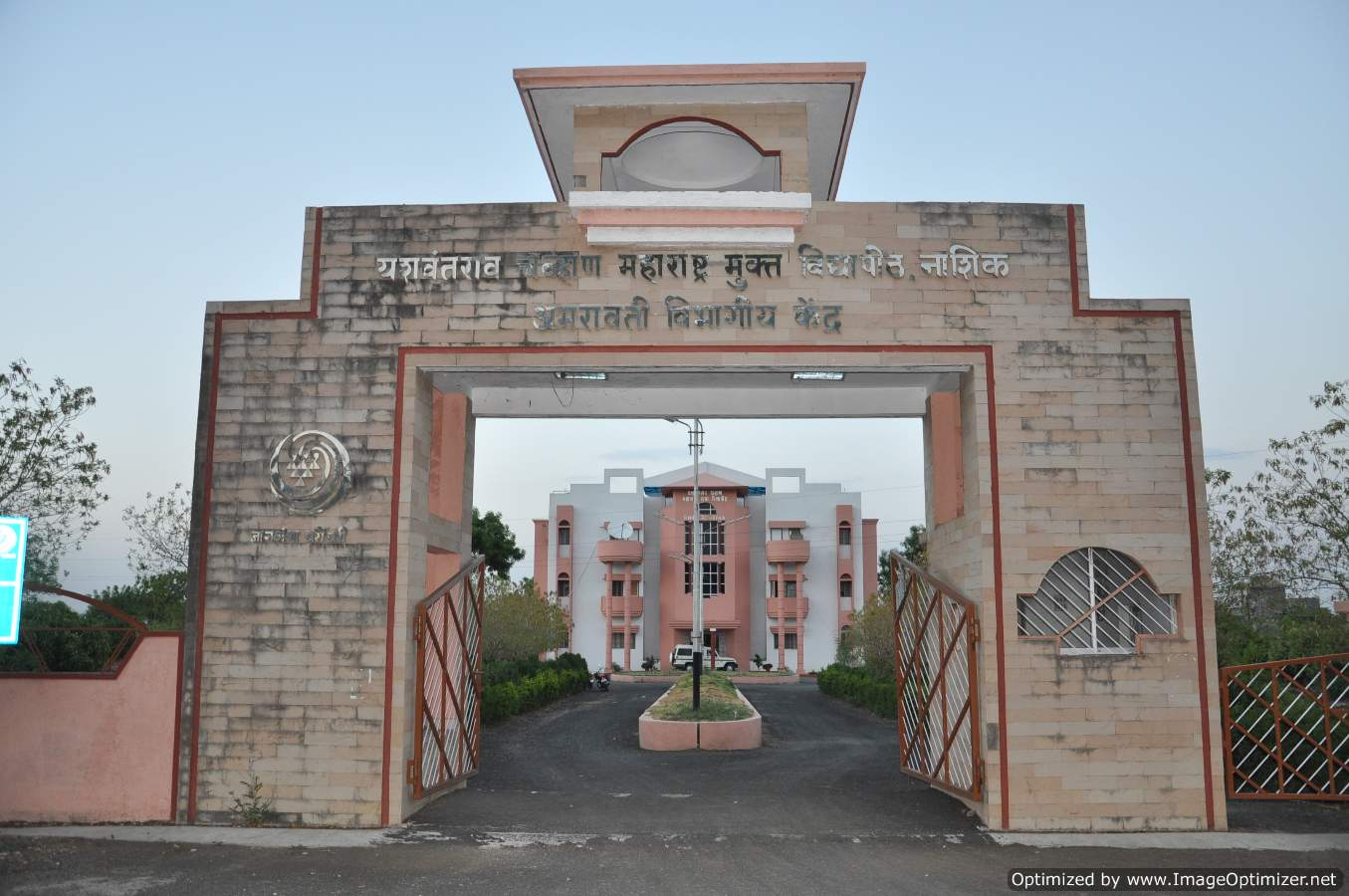 Photo-Amravati RC- Entrance Gate-01.jpg